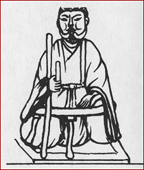 Image of the Creator made by Ren Chengzong Sui Dynasty (d. 595)