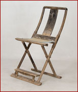 straight-back folding chair