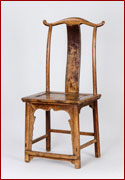 sside chair