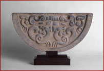 qin dynasty roof-tile cap