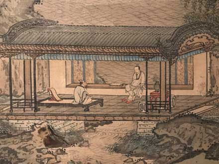 detail from shunzhi period painting